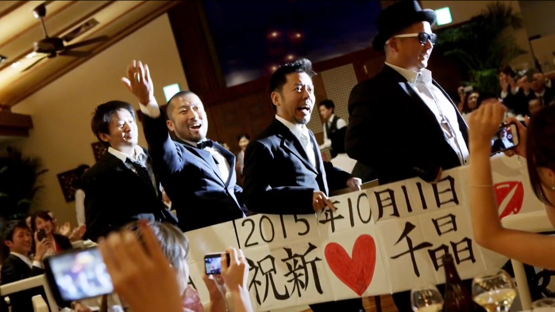 ケツメイシの結婚式にバッチリなオススメ曲を紹介!
