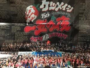 ケツメイシ15周年DVD