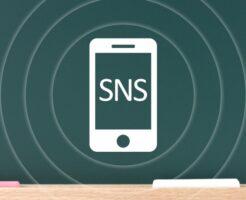 ケツメイシはSNS(ブログやツイッター)をしてる?
