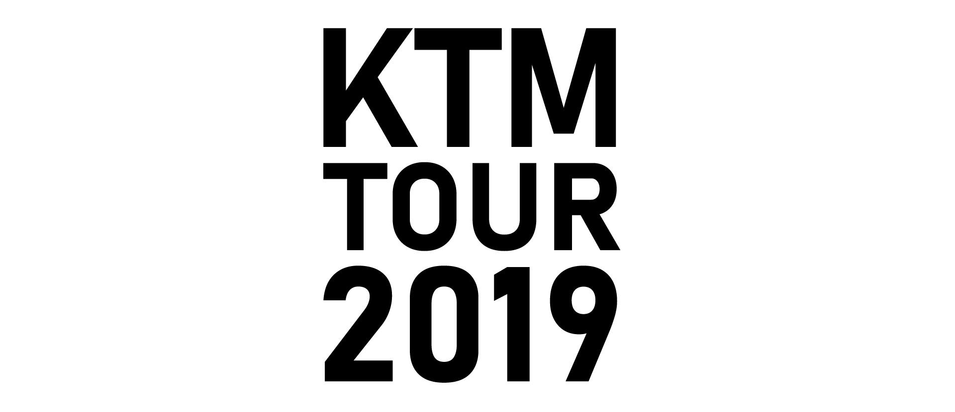 ケツメイシ2019ライブツアー日程と詳細について!