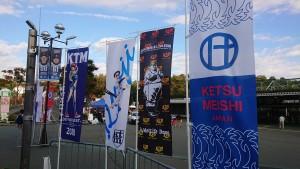 ケツメイシ2018ライブ感想【ライナ嫁】~KTM134ドングリさん~