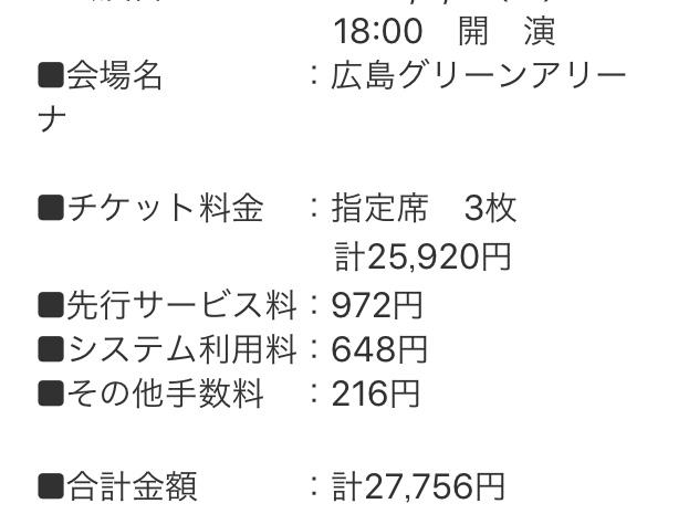 858F4481-3B9E-4D70-921E-D72A67FCFA1A
